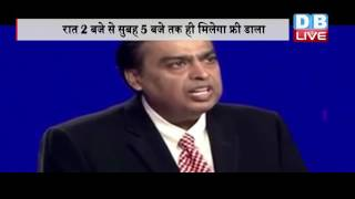 DB LIVE | 03 SEPTEMBER 2016 | Reliance Jio: Here is everything you need to know about Jio