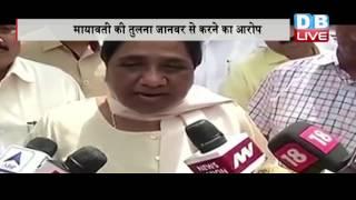 DBLIVE | 5 September 2016 | Expelled BJP leader Dayashankar insults Mayawati again, denies later