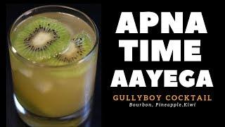 One Dollar Cocktail | $1 Cocktail | Apna Time Aayega Cocktail | Gullyboy Cocktail | Dada Bartender