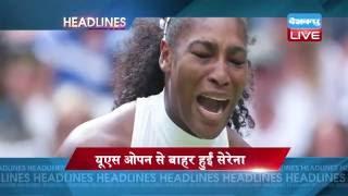 DBLIVE | 9 September 2016 | Sports News Headlines