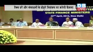 DB LIVE | 12 SEPTEMBER 2016 |   In Next Big GST Step, Cabinet Clears Council Which Will Fix Rate
