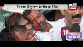 DBLIVE | 14 September 2016 | Absconding Siwan murder accused appears in photo with Tej Pratap Yadav