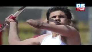 DBLIVE | 14 September 2016 | Javelin thrower Devendra Jhajharia wins gold at Paralympics