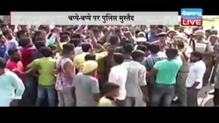 DBLIVE | 17 September 2016 | Tension in Bijnor after 3 killed in communal clash | बिजनौर हिंसा