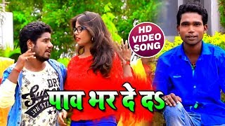 hd bhojpuri video songs download