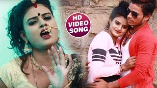 Bhojpuri Video Sad Song    ए चाँद तुहार दीवाना  - Rahul - Ae Chand Tuhar Diwana - New Sad Song