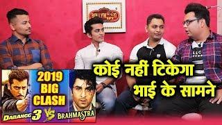 Dabangg 3 Vs Brahmastra | Salman Khan FANS Reaction | Awam Ki Awaz