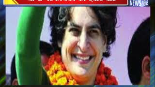 बीजेपी मार्केटिंग में व्यस्त है- प्रियंका गांधी    ANV NEWS NATIONAL