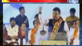 कोल्हापुर में बीजेपी और शिवसेना की रैली    ANV NEWS NATIONAL