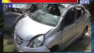 दिल्ली में एक बार फिर तेज रफ्तार ने ली जान || ANV NEWS NATIONAL
