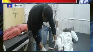 सड़क हादसे में एक की मौत दो घायल    ANV NEWS NATIONAL