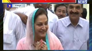रामपुर से जया प्रदा लड़ सकती हैं चुनाव    ANV NEWS NATIONAL