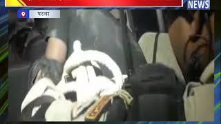 बिहार एटीएस को मिली बड़ी कामयाबी    ANV NEWS NATIONAL