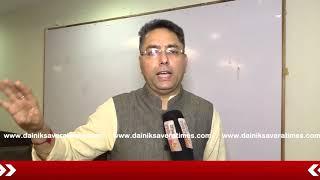 SYL के मुद्दे पर Congress-Akali Dal ने की सिर्फ Politics : Aman Arora