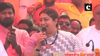 Congress who questioned existence of lord Ram has now become 'Ram bhakt'- Smriti Irani