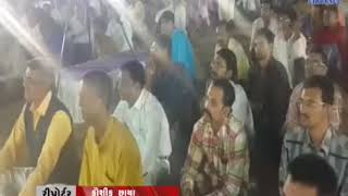 Bhuj : Night satsang for the benefit of cows fodder