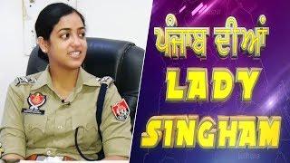 Punjab Di Lady Singham: Madhvi Sharma | PPS | Ludhiana | EP: 3 | Dainik Savera