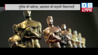 DBLIVE | 24 September 2016 | India's official entry to Oscars is Tamil film Visaranai