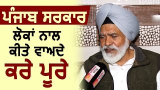 Exclusive Interview : Congress के MP Shamsher dullo ने Punjab Government को ही दे दी नसीहत