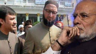 Humae Chowkidar Nahi PM chaiyae  Aisa Chor Chowkidar Nahi  Akbaruddin Owaisi Slams PM Modi - DT News