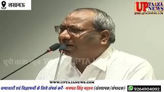 सपा-बसपा-रालोद गठबंधन में निषाद पार्टी और जनवादी पार्टी (सोशलिस्ट) भी शामिल,मिल सकती हैं दो सीटें