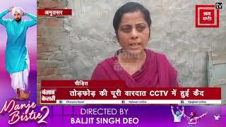 पुरानी रंजिश के दिया बड़ी वारदात को अंजाम, CCTV में कैद