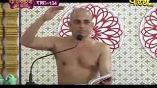 Shri Pranamya Sagar Ji Maharaj |Pravachan Sarji Granth Vachan Ep- 19
