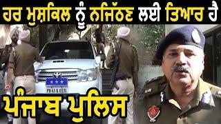 DGP Law & Order Hardeep सिंह Dhillon ने किया बड़ा दावा