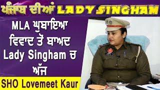 Punjab Di Lady Singham: Lovemeet kaur | SHO | Fazilka | EP: 4 | Dainik Savera