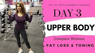 Complete UPPER BODY Toning Workout! Day-3 (Hindi / Punjabi)