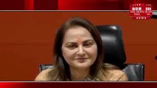 बीजेपी में शामिल हुईं जया प्रदा, अब आजम खान से दो-दो हाथ की तैयारी / THE NEWS INDIA