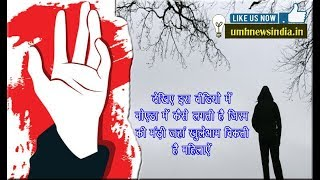 Call girl live meeting on noida watch full Sting video