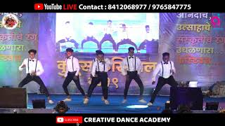 The Creatives || CREATIVE DANCE ACADEMY || KUDUS DANCE CHAMPIONSHIP || 2019