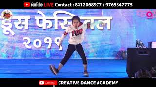 Super Dancer Maharashtra Finalist JIDNYASA BHOIR || Showcase ||  KUDUS DANCE CHAMPIONSHIP || 2019