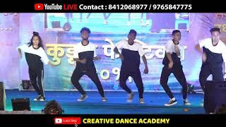 Audacious Crew || Group || KUDUS DANCE CHAMPIONSHIP || 2019