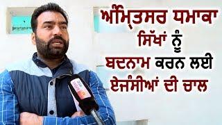 Exclusive Interview: Lakha Sidhana ने Kartarpur Sahib के रास्ते के लिए Navjot Sidhu को दिया Credit