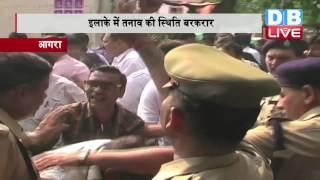 DBLIVE | 27 September 2016 | 'love jihad' matter in Agra