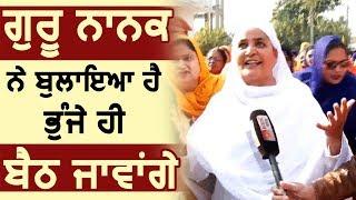 Dera Baba Nanak Live: जमीन पर बैठेंगे Akali, नहीं चाहिए Congress की कुर्सियां- Bibi Jagir Kaur