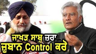 Exclusive Interview: Sukhbir Badal बोले Navjot Sidhu को तो Congress ने भी नहीं दिया Credit
