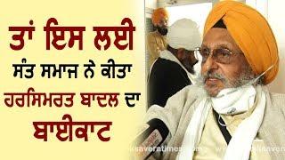 Super Exclusive:  Guru Nanak के वंशज Sarbjot Singh Bedi जी बोले 'Guru' को समझ ही नहीं सके लोग