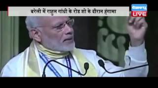 DBLIIVE | 28 September 2016 | Rahul Gandhi's road show ruckus in UP