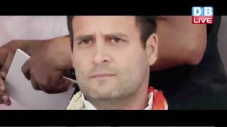 DBLIVE | 29 September 2016 | Rahul to appear before Guwahati court in defamation case