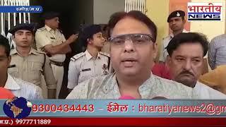 कांग्रेसी नेता देवेन्द्र चौरसिया हत्या काण्ड आरोपियों के खिलाफ जल्द कार्यवाही की मांग। #bhartiyanews