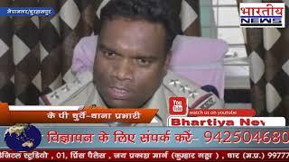 कलयुगी पुत्र ने अपने ही पिता की धारदार हथियार से की हत्या। #bhartiyanews #Nepanagar