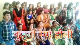 मिसेज इंडिया इंटरनेशनल ने नासिक में बुजुर्गो संग होली मनाई। #bhartiyanews #Nasik