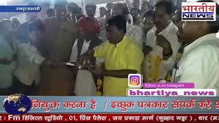 राजपुर में हुवा होलिका दहन। #bhartiyanews #barwani