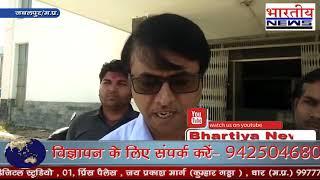 चरगवां थाना अंतर्गत हुए सड़क हादसे में चैथे घायल की भी इलाज के दौरान मौत। #bhartiyanews