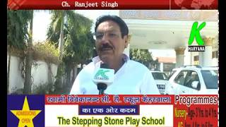 होली के अवसर पर Ch ranjeet singh ने प्रदेश वासियों को दी बधाई
