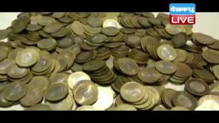 DBLIVE | 12 October 2016 | How to differenciate between fake and original Rs 10 coin