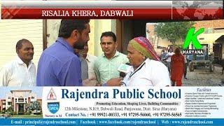#Chunavi Chaupal #K Haryana #RisaliaKhera, में इस ताई ने दिए लोटपोट कर देने वाले जवाब